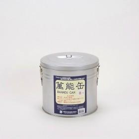 田中文金属 萬能缶 パチット S8号 #214263 [G010503]