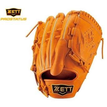 ゼット ZETT プロステイタス 軟式用グローブ 投手用 prostatus 野球 軟式 グラブ ピッチャー用 アウトレット セール