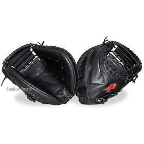 プロマーク 硬式 一般用 キャッチャーミット 捕手用 PCM-9781 グローブ 硬式 キャッチャーミット Promark 野球部 高校野球 硬式野球 部活 野球用品 スワロースポ
