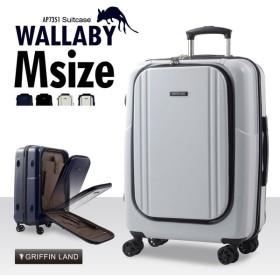スーツケース GRIFFIN LAND AP7351 wallaby(ワラビー) M サイズ 中型 旅行かばん ファスナー開閉 ハードケース 旅行用品