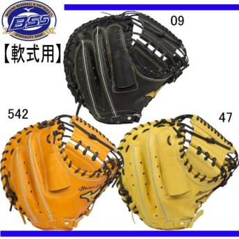 軟式用 ミズノプロ フィンガーコアテクノロジー 捕手用 グラブ袋付き BSSショップ限定 MIZUNO 野球  軟式用グラブ 17SS(1AJCR16000)