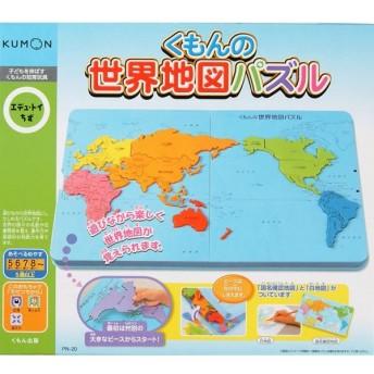 パズル エデュトイちず NEWくもんの世界地図パズル 5才から くもん出版 T