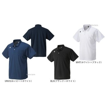 デサント チームウェア ポロシャツ メンズ DTM-4601 練習着 運動 野球部 野球用品 スワロースポーツ