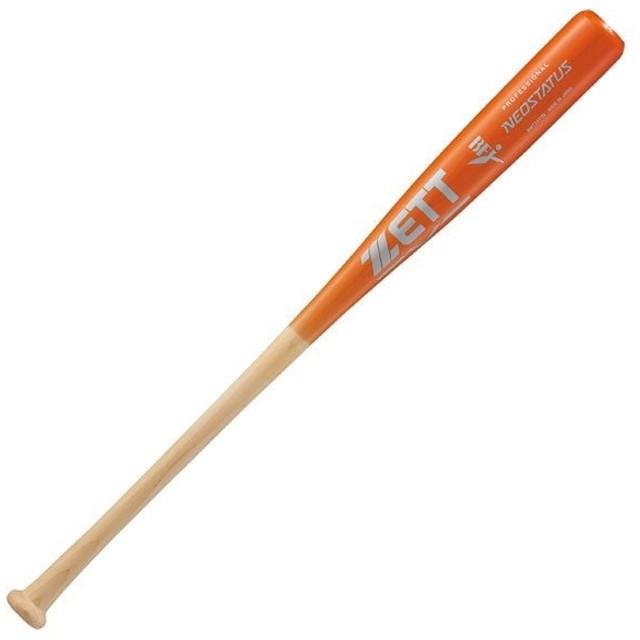 ゼット 【在庫処分】 硬式木製バット ナチュラル×ライトレッド ZETT * BWT1411N 1263 野球 バット 硬式