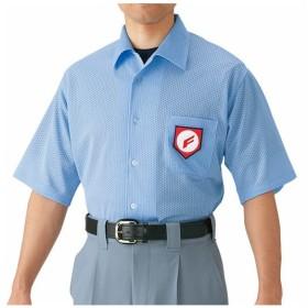ミズノ 審判用品 高校野球・ボーイズリーグ審判員用 半袖シャツ(ノーフォーク型) インサイドプロテクター対応 52HU2418 取寄 メンズ