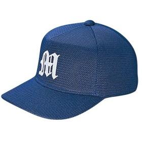 ミズノ(MIZUNO) オールメッシュ 六方型 パステルネイビー 12JW7B1116 野球 キャップ 帽子