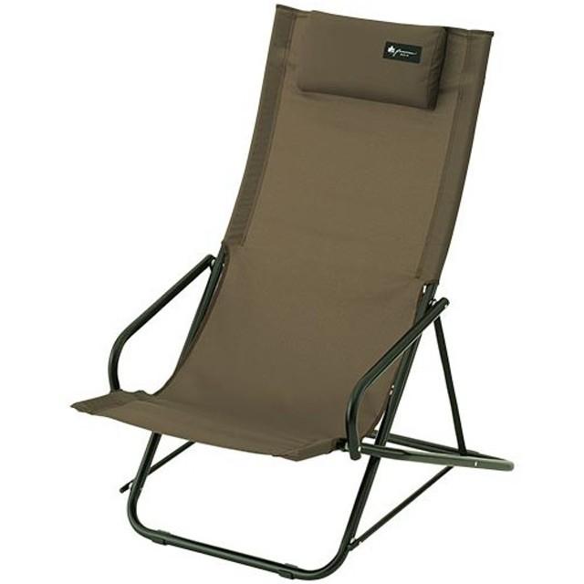 ロゴス(LOGOS) キャンプ グランベーシック ロッキングチェア 73172018 アウトドア グランピング チェア 椅子 プレミアムライン