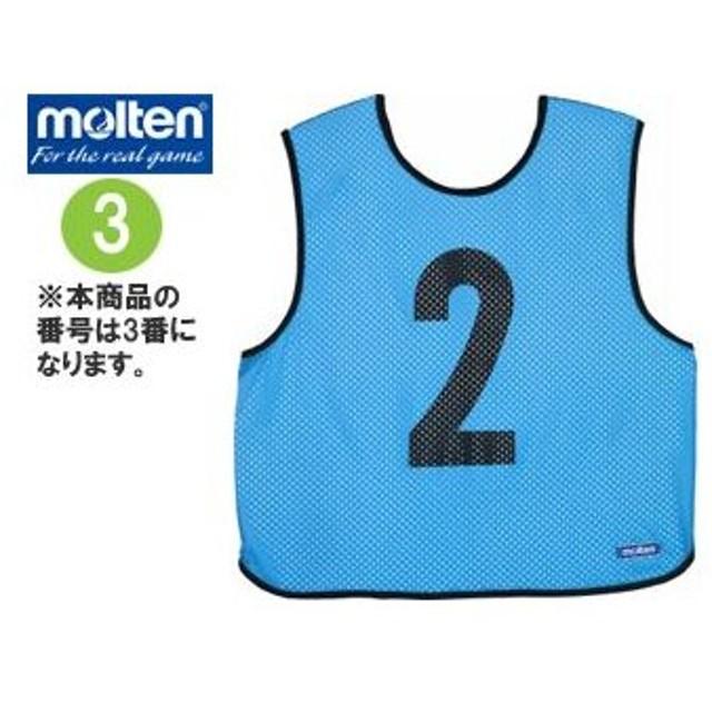 molten/モルテン  GB0013-SK-03 ゲームベスト (サックス) 【3番】