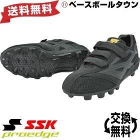 SSK スパイク 野球 固定ポイント プロエッジ ヒーローステージ ベルクロ ブラック×ブラック 高校野球対応 ローカット 限定モデル 一般 大人 ESF4000