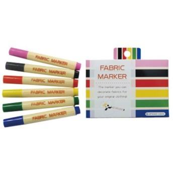 ぬのペン 布用ペン ファブリックマーカー 6色セット エポックケミカル 397-0800 ネコポス対応