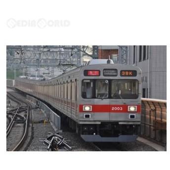 『新品即納』{RWM}30591 東急2000系(田園都市線) 増結用中間車4両セット(動力無し) Nゲージ 鉄道模型 GREENMAX(グリーンマックス)(20170401)