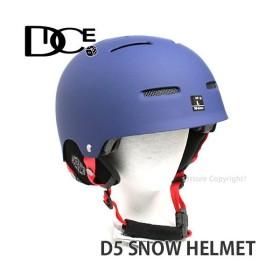 ダイス D5 スノー ヘルメット DICE D5 SNOW HELMET スノーボード プロテクター 安全 快適 耐衝撃 日本製 SNOWBOARD ジャパンフィット カラー:MATT NAVY
