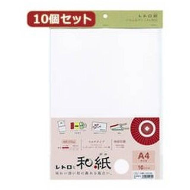 サンワサプライ  【10個セット】サンワサプライ 和紙白練(しろねり)色 JP-MTRT14X10