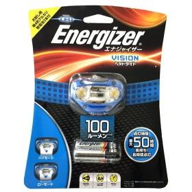 エナジャイザー HDL100BL LEDヘッドライト 959737 ブルー 100ルーメン