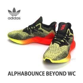 half off 05995 d6836 アディダス アルファバウンス adidas ALPHABOUNCE BEYOND WC サッカー日本代表着用 シューズ トレーニング Colイエロー