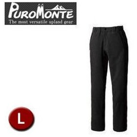 PuroMonte/プロモンテ  PL150W-CH クイックドライ トレッキングパンツ ウィメンズ 【L】 (チャコール)