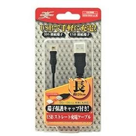 『新品即納』{OPT}3DSLL・3DS用USBストレート充電ケーブル クロスドリーム(CD‐3DLUJC‐BK)(20130501)