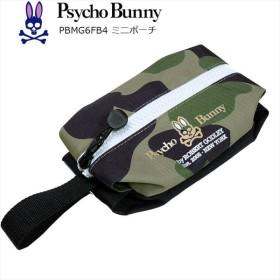 Psycho Bunny サイコバニー PBMG6FB4 PBCAMO ミニポ一チ