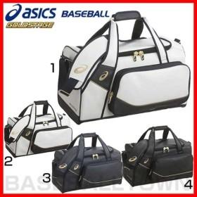 アシックス バッグ 野球 ゴールドステージ ゲームバッグ 約45L 部活 合宿 BEA161