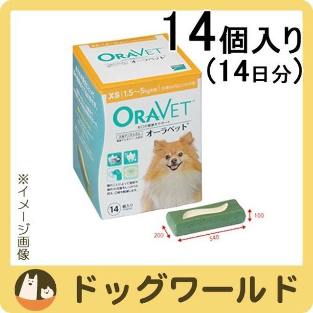 日本全薬工業 オーラベット XS 14個入 [0782]