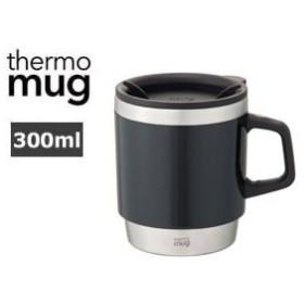 thermo mug/サーモマグ  ST17-30 スタッキングマグ (ブラック)