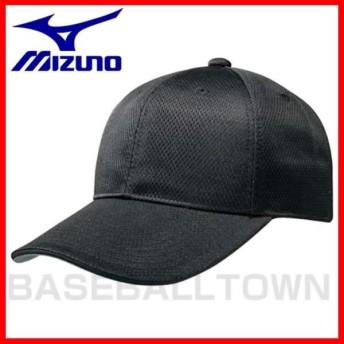 ミズノ 練習帽子 野球 オールメッシュ六方型 キャップ ブラック 12JW4B0309 取寄