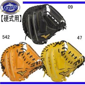 硬式用 ミズノプロ フィンガーコアテクノロジー 捕手用 グラブ袋付き BSSショップ限定 MIZUNO 野球 硬式用グラブ 17SS(1AJCH16010)
