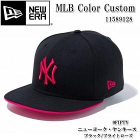 ニューエラ NEW ERA 11589128 9FIFTY ニューヨーク・ヤンキース MLB COLOR CUSTOM ブライトローズ