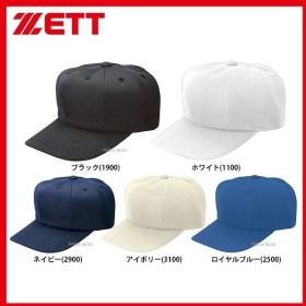 ゼット ZETT 八方角型 試合用 ダブルメッシュ キャップ BH583 野球部 野球用品 スワロースポーツ
