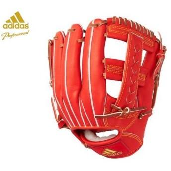 アディダス adidas 【専用グラブ袋付き】アディダスプロフェッショナル 硬式用グラブ 内野手用 Professional 野球 硬式 グローブ 内野手用