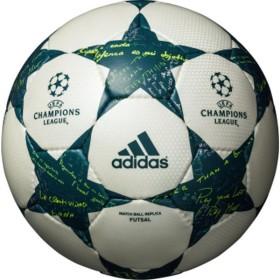 アディダス 【代引き不可】 フットサルボール4号球 検定球 フィナーレ フットサル adidas AFF4400WG