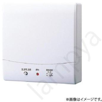 パイプ用ファン VFP-12XASD4(VFP12XASD4) 東芝ライテック(TOSHIBA)