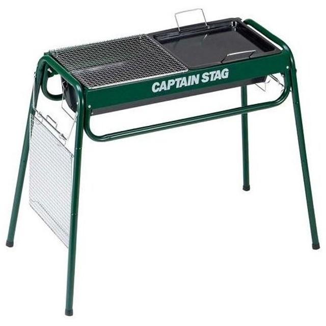 CAPTAIN STAG M-6488 キャプテンスタッグ スライド グリルフレーム 650(グリーン)
