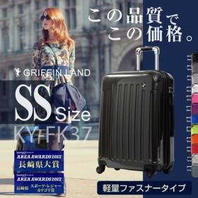 スーツケース 人気 機内持ち込み 軽量 SSサイズ ファスナー スーツケース キャリー ハードケース TSA 旅行用品 ハンガー 1年間保証5