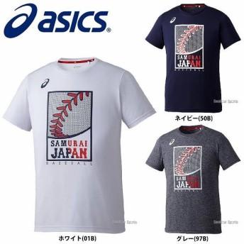 アシックス Tシャツ3 侍ジャパン BAT752 練習着 運動 ウェア ウエア 野球部 春夏 メンズ 野球用品 スワロースポーツ