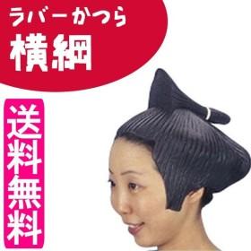 コスプレ衣装 ラバーかつら 横綱 お相撲さん コスプレ アイコ ア02148