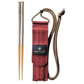 snow peak スノーピーク 和武器 SCT-110 カトラリー 箸 アウトドア 釣り 旅行用品 アウトドアギア