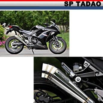SP TADAO SP忠男 マフラー 13 Ninja250(JBK-EX250) PURE SPORT NI2-PS-11 取寄品