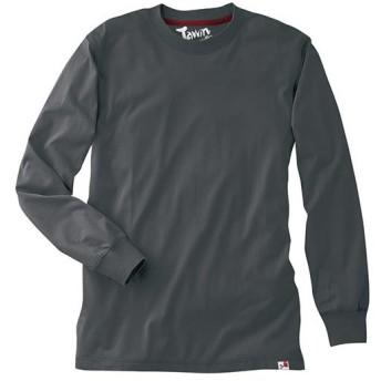 自重堂 長袖Tシャツ 048/チャコールグレー 55304 作業着 仕事着 作業服 ワークウェア トップス