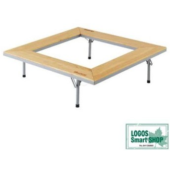 ロゴス ウッド 囲炉裏 テーブル EVO 81064124 バーベキュー