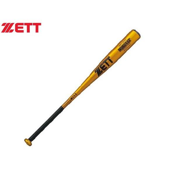 ゼット ZETT ブルーザーLT 硬式用 金属製 トレーニングバット