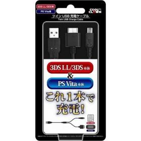 『新品即納』{OPT}3DS・3DSLL・PSVita用ツインUSB充電ケーブル デイテルジャパン(DJ-TWUJC-BK)(20131010)