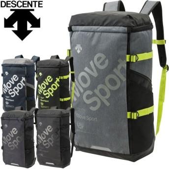 DESCENTE デサント ファンクショナルバックパック DMANJA10