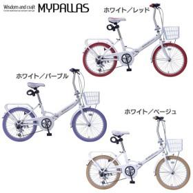 My Pallas(マイパラス) 折りたたみ自転車20・6SP SC-09 池商 (代引不可)