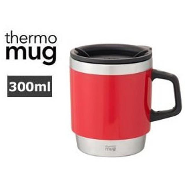 thermo mug/サーモマグ  ST17-30 スタッキングマグ (レッド)