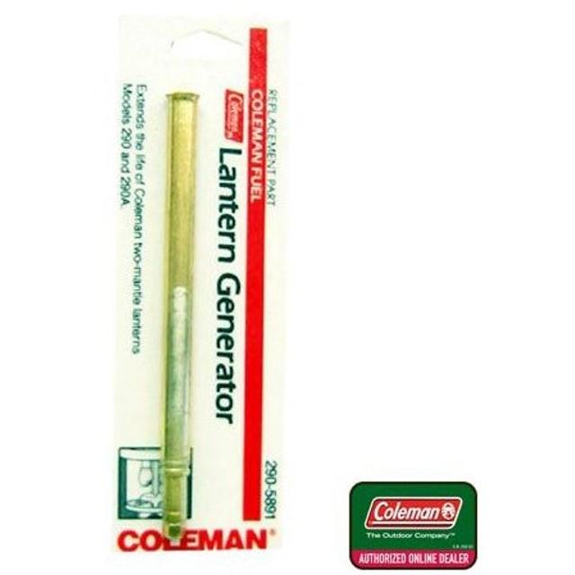 コールマン(Coleman) ジェネレーター#290A 290-5891 ランタン用交換ジェネレーター