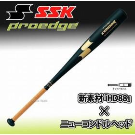 SSK 硬式バット金属 高校野球対応 硬式バット エスエスケイ 硬式 金属製 900g プロエッジ PROEDGE コンドル SCK0116TP 硬式用 金属バット sskt 野球部 高校野球