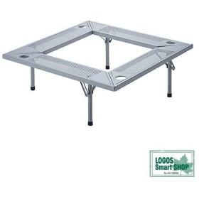 ロゴス(LOGOS) キャンプ 囲炉裏テーブルLIGHT-L 81064126 バーベキュー 焚火 アウトドア 軽量