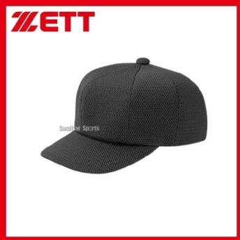 ゼット ZETT 塁審用 アンパイヤ 審判用 帽子 BH203 審判用品 ウエア ウェア ZETT 野球部 メンズ 野球用品 スワロースポーツ