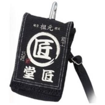 KOZUCHI/コヅチ  匠堂 シザースケース ブラック TD-03